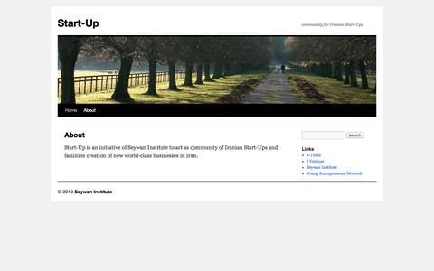 Screenshot of About Page start-up.ir - About   Start-Up - captured Oct. 8, 2014