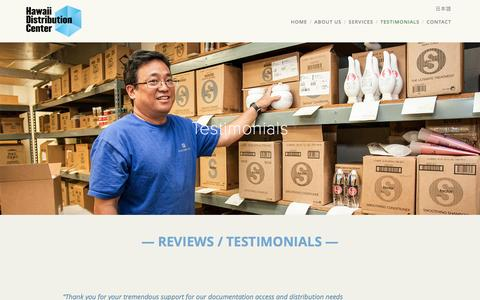 Screenshot of Testimonials Page hawaiidistributioncenter.com - Testimonials — Hawaii Distribution Center - captured July 12, 2016