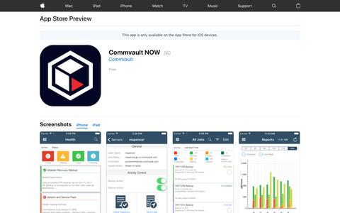 Commvault NOW on the AppStore