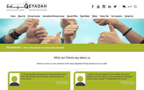 Screenshot of Testimonials Page qeyadah.com - Qeyadah Driving Academy Courses - captured July 22, 2017