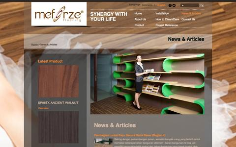 Screenshot of Press Page meforze.com - Meforze |   News & Articles - captured Nov. 1, 2014