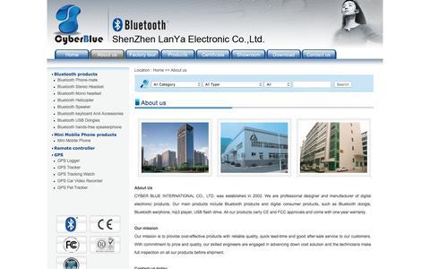 Screenshot of About Page cyber-blue.com - Cyber-Blue International co., Ltd. - captured Feb. 2, 2016