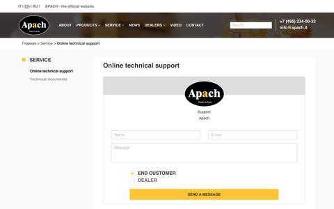 Screenshot of Support Page apach.it - Online technical support :: APACH. Official website. - captured Nov. 21, 2016