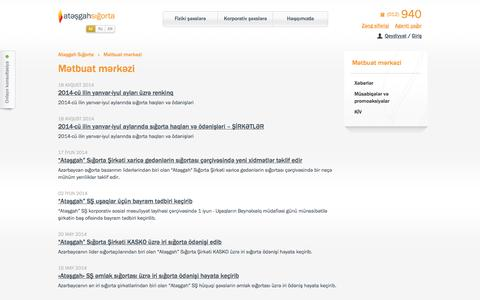 Screenshot of Press Page ateshgah.com - Mətbuat mərkəzi - captured Sept. 22, 2014