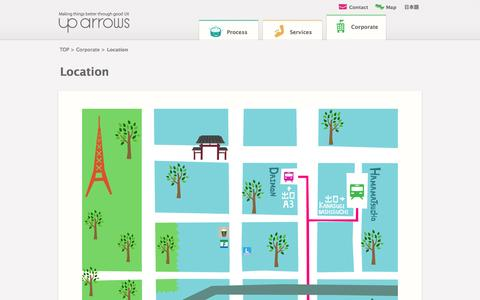 Screenshot of Maps & Directions Page up-arrows.co.jp - Location | Up Arrows Inc. - captured Nov. 5, 2014