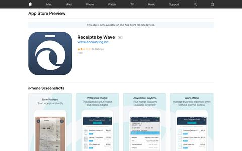 Receipts by Wave on the AppStore