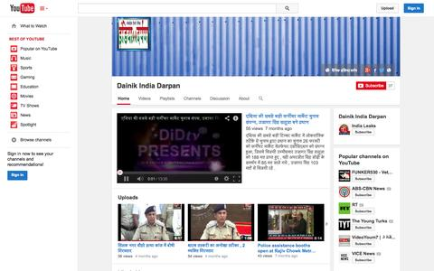 Screenshot of YouTube Page youtube.com - Dainik India Darpan  - YouTube - captured Oct. 25, 2014