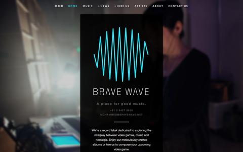 Screenshot of Home Page bravewave.net - Brave Wave Productions - captured Sept. 23, 2014