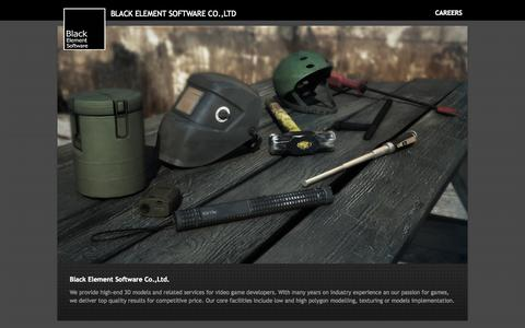 Screenshot of Home Page blackelement.net - Black Element Software - captured Oct. 5, 2014