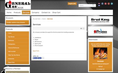 Screenshot of Services Page generalgas.gr - GeneralGas Καρκανίδης - Services - captured Oct. 2, 2014