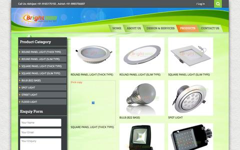 Screenshot of Products Page brightera.in - Products   Bright ERA - captured Oct. 5, 2014
