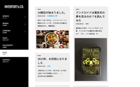 Screenshot of Blog inventory.co.jp - BLOG/ブログ - INVENTORY&CO. | インベントリー - captured Oct. 23, 2018