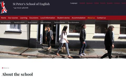Screenshot of About Page stpeters.co.uk - Language School Canterbruy | St Peter's School of English - captured Dec. 1, 2016