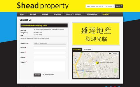 Screenshot of Contact Page shead.com.au - Shead Property specialises in real estate in New South Wales (NSW), North Shore Upper, Parramatta and North Shore Lower - Contact Us - captured Oct. 7, 2014