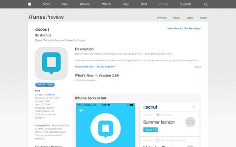 Screenshot of iOS App Page apple.com - dscout on the App Store on iTunes - captured Oct. 27, 2014