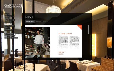 Screenshot of Press Page garibaldi.com.sg - Media |  Garibaldi – Italian Restaurant and Bar | Singapore - captured Oct. 2, 2014