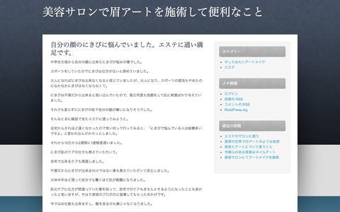 Screenshot of Home Page friscoimprov.com captured Oct. 5, 2014