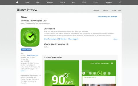 Screenshot of iOS App Page apple.com - 90sec on the App Store on iTunes - captured Oct. 22, 2014