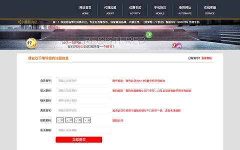 Screenshot of Products Page sujapr.com - :产品展示-东莞市金达厨具设备幸运飞艇 - captured May 29, 2019