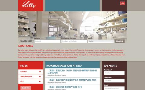 Screenshot of Jobs Page lilly.com - Hangzhou Sales Jobs at Lilly - captured Aug. 7, 2017