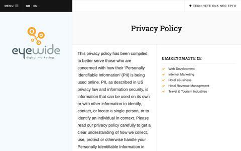 Screenshot of Privacy Page eyewide.gr - EyeWide Digital Marketing Agency Ηράκλειο Κρήτης: internet marketing κρήτη - captured Sept. 30, 2018