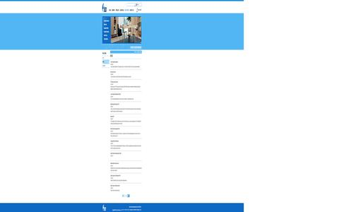 Screenshot of Press Page i-decors.com - News - captured Oct. 3, 2014