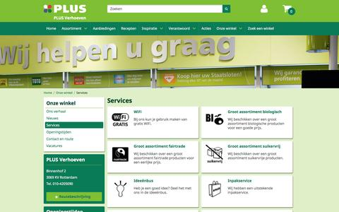 Screenshot of Services Page plus.nl - Services - Onze winkel | PLUS - captured Jan. 2, 2017