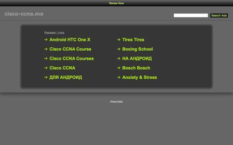 Screenshot of Home Page cisco-ccna.me - Cisco-Ccna.me - captured Sept. 4, 2015