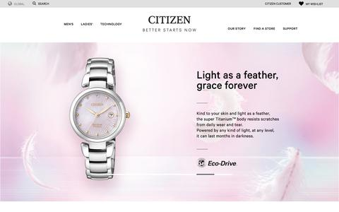 Screenshot of Home Page citizenwatches.com.au - Eco-Drive Watches, Fashion Watches, Promaster Sport Watches by Citizen | Citizen Watches Australia - captured Sept. 24, 2018