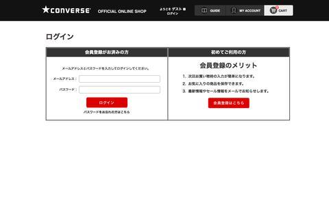Screenshot of Menu Page converse.co.jp - MY ACCOUNT繧ウ繝ウ繝舌�シ繧ケ蜈ャ蠑城�夊イゥ | CONVERSE ONLINE SHOP - captured Dec. 4, 2016