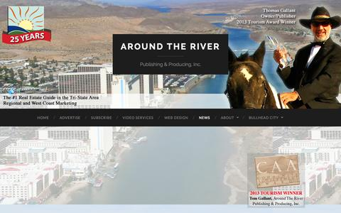 Screenshot of Press Page aroundtheriver.com - NEWS | Around The River - captured Oct. 4, 2014