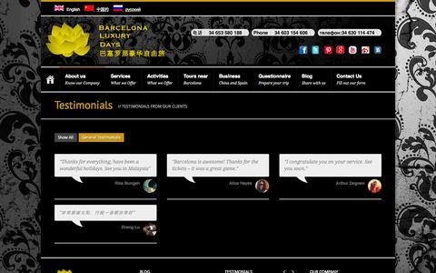 Screenshot of Testimonials Page barcelonaluxurydays.com - Barcelona Luxury Days -  Company dedicated to personalized services | Barcelona Luxury Days - captured Sept. 30, 2014