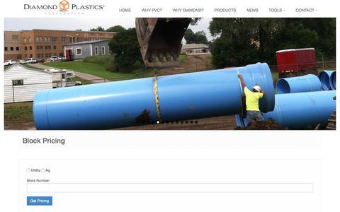 Screenshot of Pricing Page dpcpipe.com - Diamond Plastics - PVC Pipe For The 21st Century - captured Feb. 9, 2016