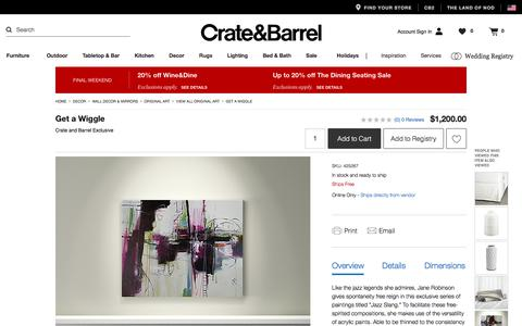 Get a Wiggle   Crate and Barrel