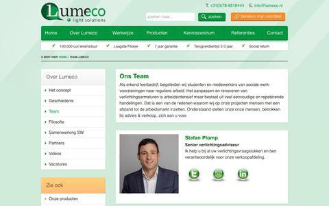 Screenshot of Team Page lumeco.nl - Bekijk het team van Lumeco | Over Lumeco | Lumeco - captured July 24, 2018
