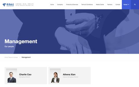 Screenshot of Team Page cteurope.net - Management Team | Our People | China Telecom Europe - captured Sept. 26, 2018