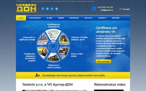 Screenshot of Home Page textoris.cz - Textoris s.r.o. a ЧП Аустер-ДОН - TEXTORIS spol. s r. o. - captured Oct. 8, 2014