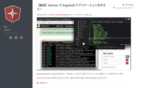 Screenshot of Home Page angularjsninja.com - AngularJS Ninja - captured Sept. 23, 2014