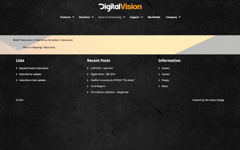 Screenshot of Case Studies Page digitalvision.tv - Case Studies - - captured Jan. 7, 2016