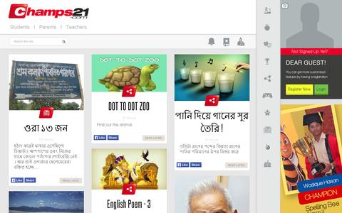 Screenshot of Home Page champs21.com - Champs21 | Largest education portal in Bangladesh - captured Oct. 9, 2014