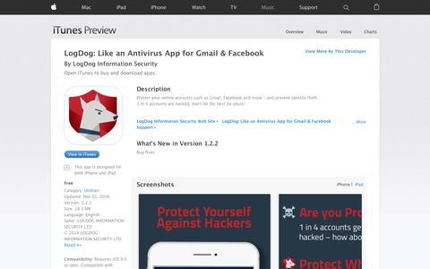 Screenshot of Landing Page apple.com - LogDog: Like an Antivirus App for Gmail & Facebook on the App Store - captured Dec. 5, 2016