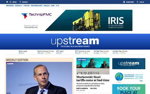 Upstream Online | Latest oil and gas news