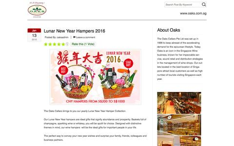 Screenshot of Blog oaks.com.sg - The Oaks Cellars | Singapore's leading wine retailer specializing in sales of fine, rare and vintage wine - captured Feb. 15, 2016