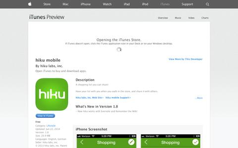 Screenshot of iOS App Page apple.com - hiku mobile on the App Store on iTunes - captured Oct. 23, 2014
