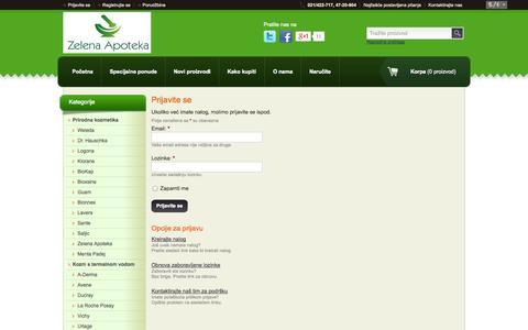 Screenshot of Login Page zelena-apoteka.com - Zelena Apoteka - Prijavite se - captured Oct. 27, 2014