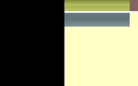 Screenshot of Home Page tovana4u.co.il - תובנה-הגשר שלך להצלחה  Tovana-Your bridge to success - captured Oct. 7, 2014