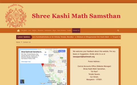 Screenshot of Contact Page kashimath.org - Contact Us - SKMS - captured June 12, 2018