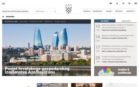 Screenshot of Home Page hgk.hr - Hrvatska gospodarska komora - captured April 9, 2019