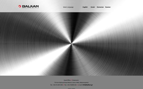 Screenshot of Home Page balkan.gr - Welcome to Balkan S.A. - captured Oct. 4, 2018