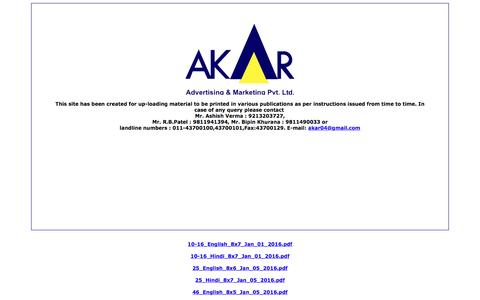 Screenshot of Home Page akarad.com - Akar Advertising and Marketing Ltd. - captured Feb. 5, 2016